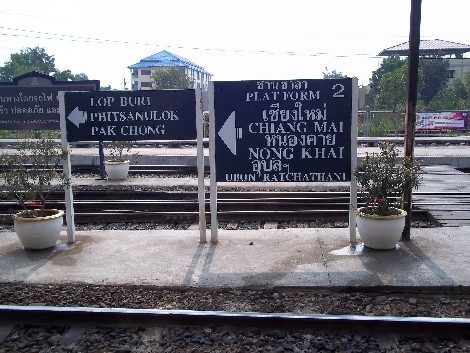 Trains from Ayutthaya to Chiang Mai depart from Platform 2